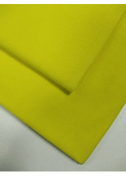 Кашкорсе 3 нитка Жёлтый яркий