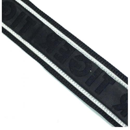 Лампас неэластичный черный под кожу TIGER белые строчки 25мм