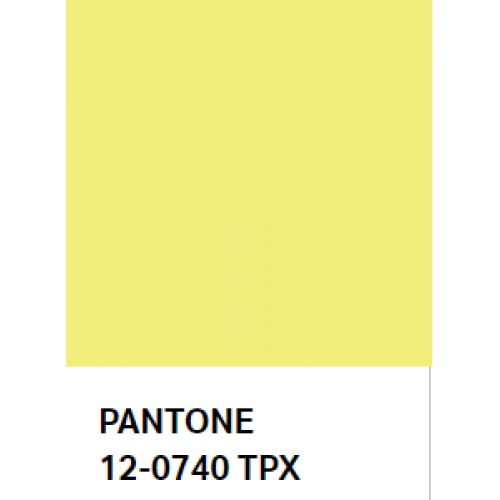 Ткань кулирка с лайкрой Светло-жёлтая