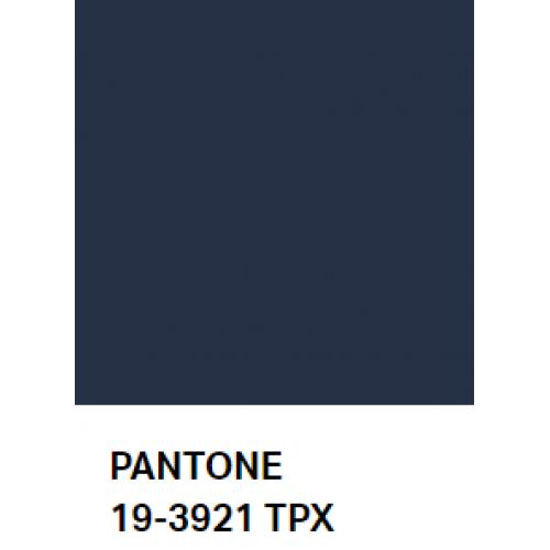 Ткань кулирка с лайкрой Тёмно-синий